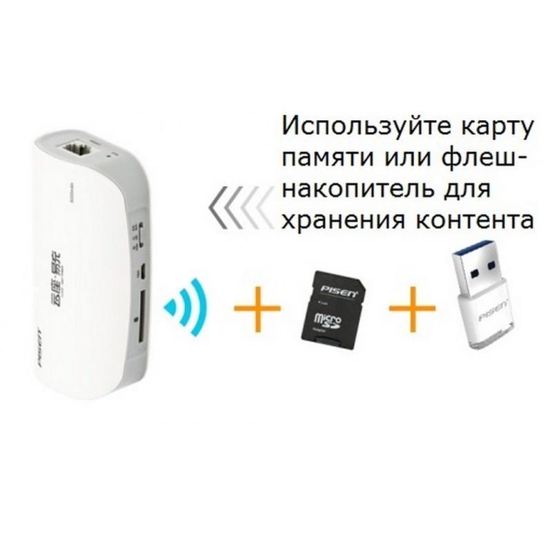 Многофункциональное устройство Pisen Cloud 4 в 1 – Power Bank 5000 мАч, Wi-Fi роутер, репитер, облачное хранилище 205878