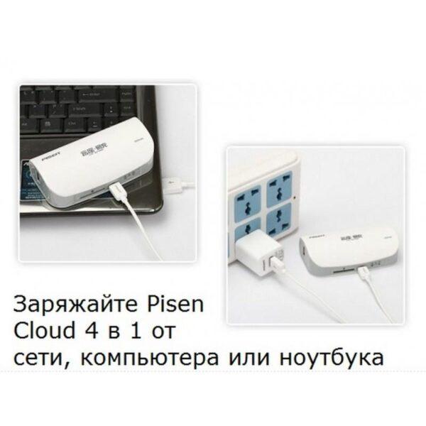 29034 - Многофункциональное устройство Pisen Cloud 4 в 1 - Power Bank 5000 мАч, Wi-Fi роутер, репитер, облачное хранилище