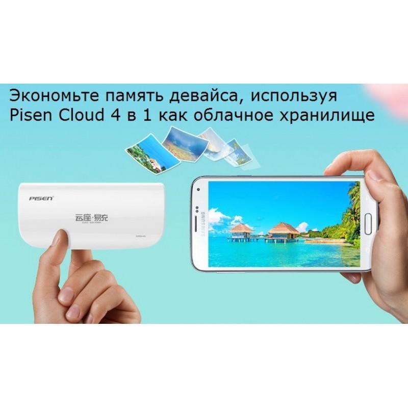 Многофункциональное устройство Pisen Cloud 4 в 1 – Power Bank 5000 мАч, Wi-Fi роутер, репитер, облачное хранилище 205886