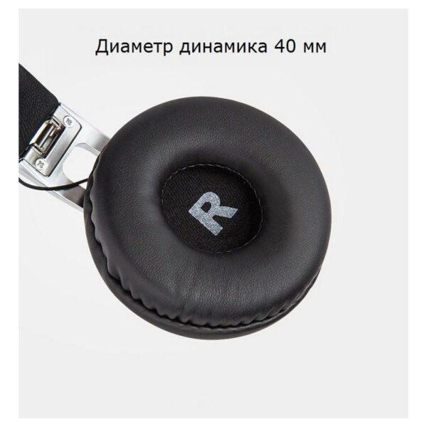 29055 - Накладные полноразмерные наушники Sound Intone CX-05 - Super Bass Hi-Fi звук, металлическая складная конструкция, микрофон