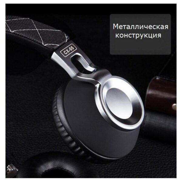 29057 - Накладные полноразмерные наушники Sound Intone CX-05 - Super Bass Hi-Fi звук, металлическая складная конструкция, микрофон