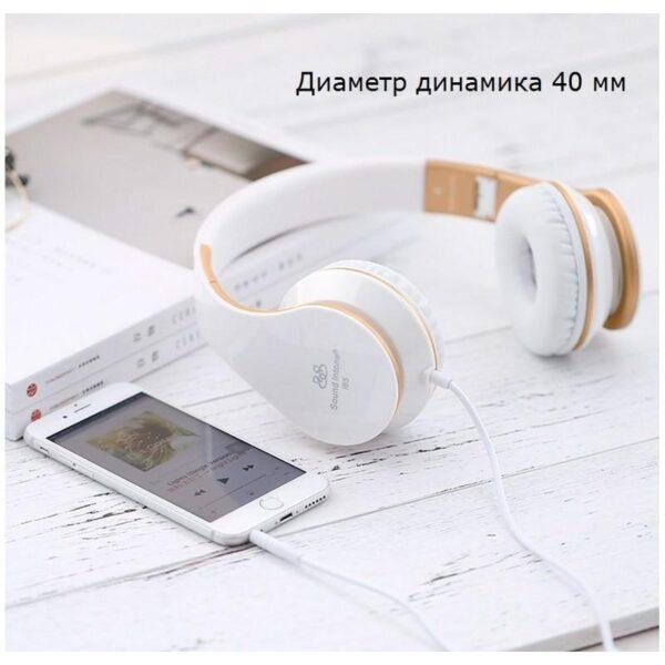 29072 - Проводные наушники-гарнитура Sound Intone I65 Hi-Fi - шумоподавление, встроенный микрофон, складная конструкция, HD звук