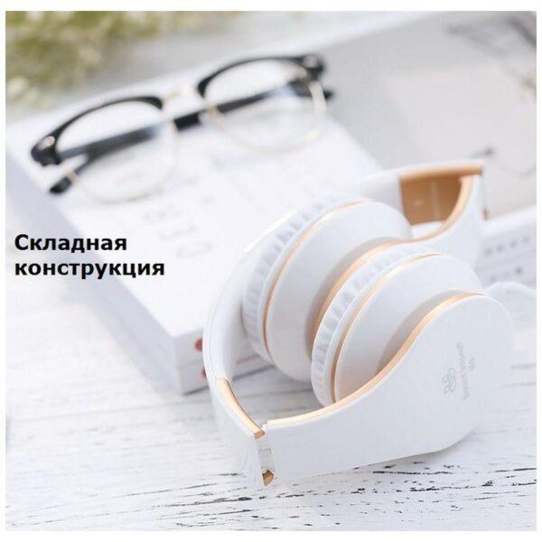 29074 - Проводные наушники-гарнитура Sound Intone I65 Hi-Fi - шумоподавление, встроенный микрофон, складная конструкция, HD звук