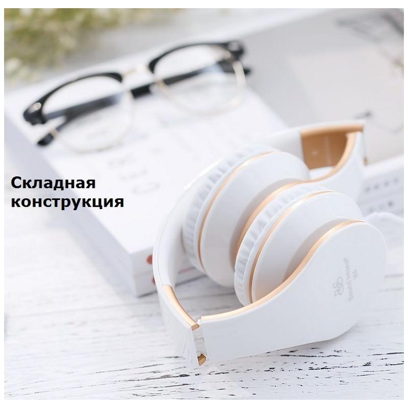 Проводные наушники-гарнитура Sound Intone I65 Hi-Fi – шумоподавление, встроенный микрофон, складная конструкция, HD звук 205919