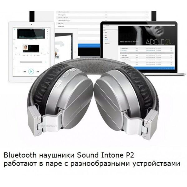 29085 - Складные Bluetooth наушники Sound Intone P2 - поддержка micro SD карт, FM-радио, микрофон