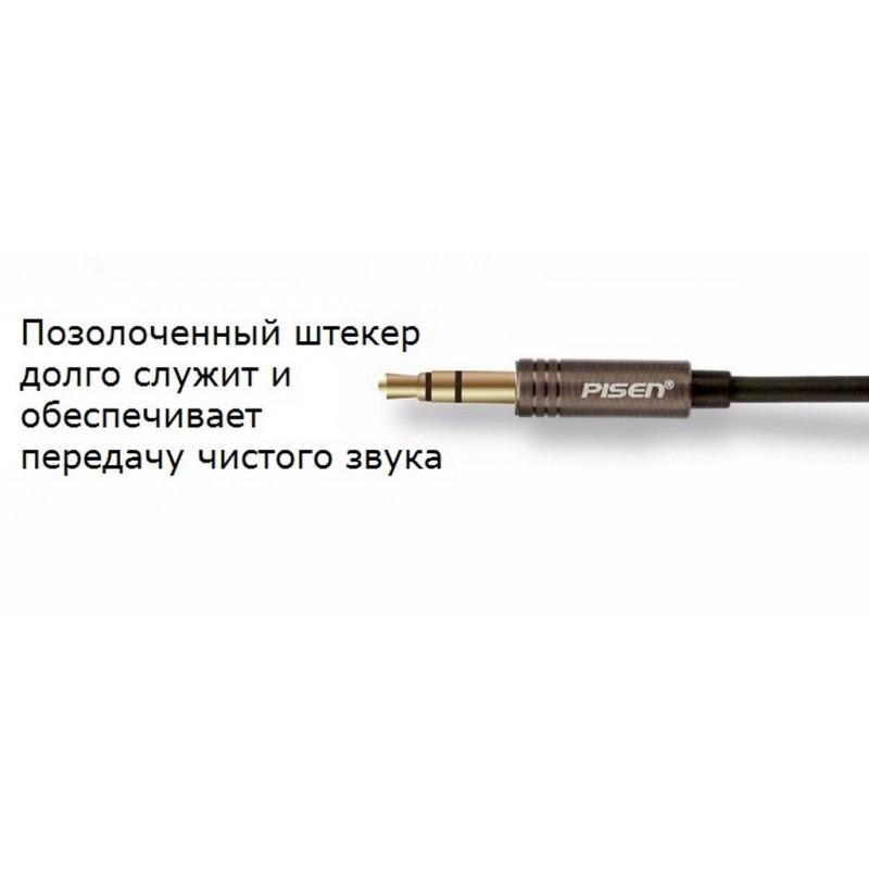 Акустические Hi-Fi наушники Pisen HD500 – позолоченный штекер, металлическая конструкция, кожаные амбушюры 205943