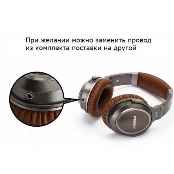 29101 - Акустические Hi-Fi наушники Pisen HD500 - позолоченный штекер, металлическая конструкция, кожаные амбушюры