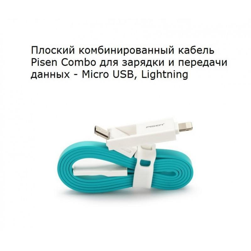 29118 - Плоский комбинированный кабель Pisen Combo для зарядки и передачи данных - Micro USB, Lightning