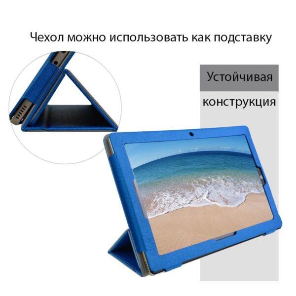 29130 - Кожаный чехол-подставка для Teclast Tbook10/ Tbook10S