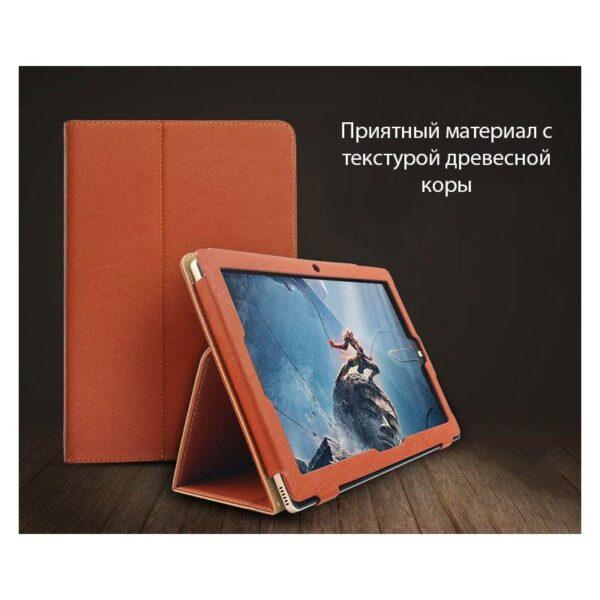 29138 - Кожаный чехол-подставка для Teclast Tbook10/ Tbook10S