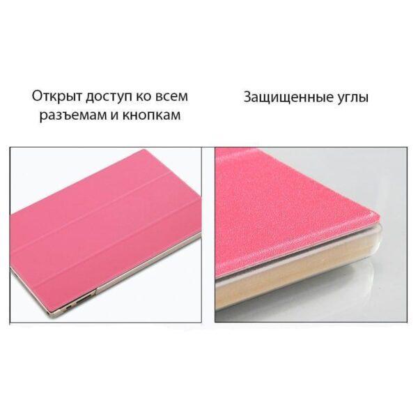 29147 - Кожаный чехол-подставка для Teclast Tbook10/ Tbook10S