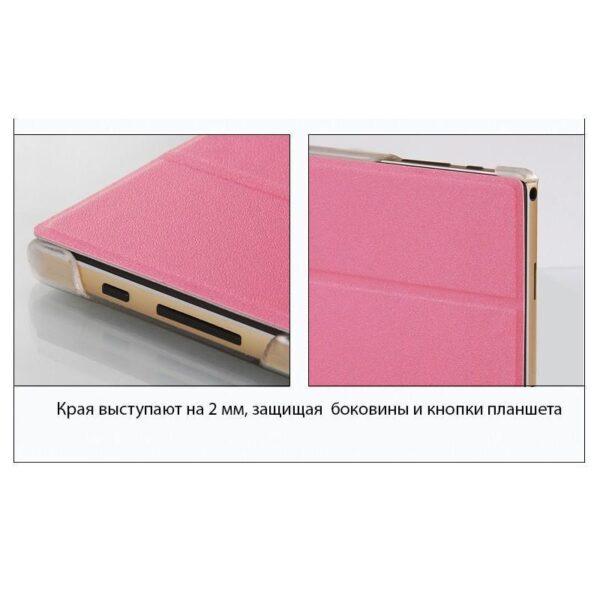 29152 - Кожаный чехол-подставка для Teclast Tbook10/ Tbook10S