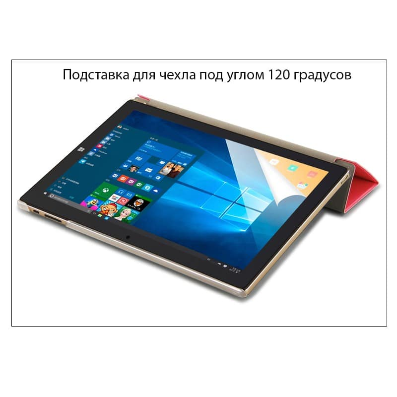 Кожаный чехол-подставка для Teclast Tbook10/ Tbook10S 206001