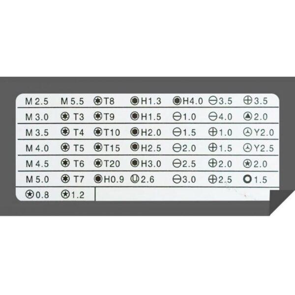 29183 - Многофункциональный набор мини-отверток 45 в 1 MingTU RZ45012 - ручка, сменные биты, удлинитель, пинцет