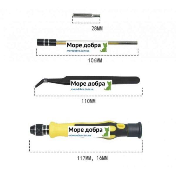 29184 - Многофункциональный набор мини-отверток 45 в 1 MingTU RZ45012 - ручка, сменные биты, удлинитель, пинцет