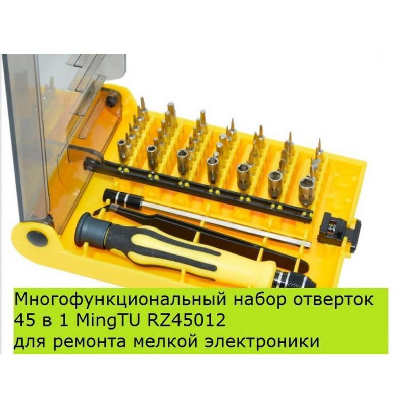29188 - Многофункциональный набор мини-отверток 45 в 1 MingTU RZ45012 - ручка, сменные биты, удлинитель, пинцет