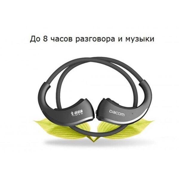 29224 - Bluetooth гарнитура Dacom Armor - IPx5, до 8 часов активной работы, шумоподавление