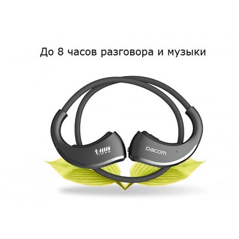 Bluetooth гарнитура Dacom Armor – IPx5, до 8 часов активной работы, шумоподавление 206057
