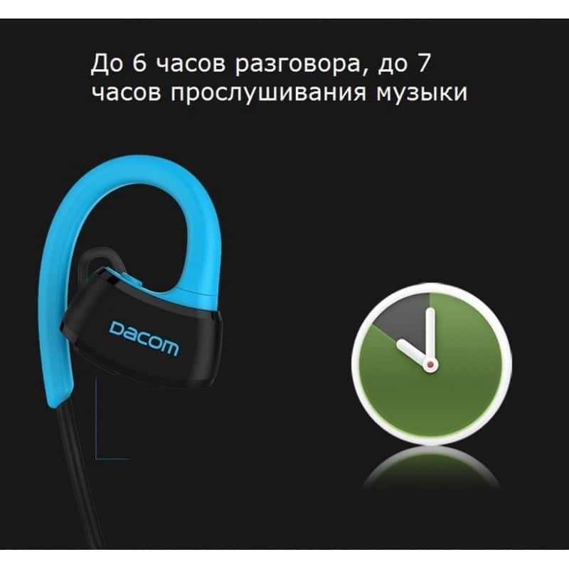 Спортивная Bluetooth гарнитура Dacom Р10 – IPx7, шумоподавление CVC 6.0, до 7 дней в режиме ожидания
