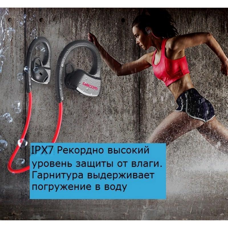 Спортивная Bluetooth гарнитура Dacom Р10 – IPx7, шумоподавление CVC 6.0, до 7 дней в режиме ожидания 206066