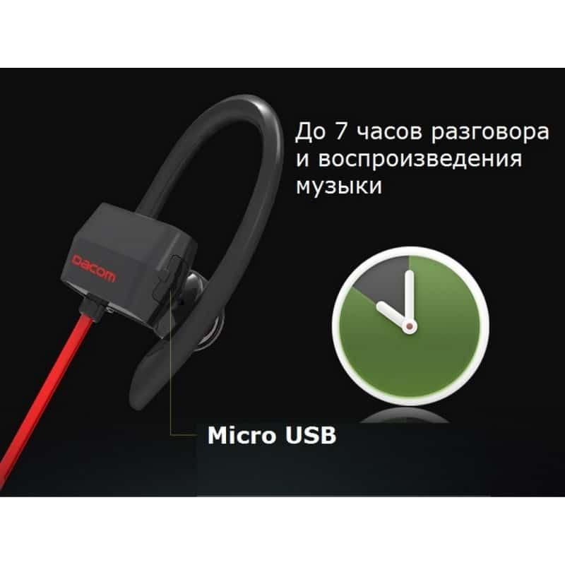 Беспроводные Bluetooth наушники Dacom G18 для бега – IPx4, шумоподавление CVC 6.0, мягкое силиконовое крепление 206088