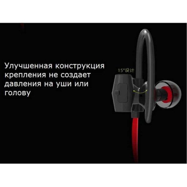 29260 - Беспроводные Bluetooth наушники Dacom G18 для бега - IPx4, шумоподавление CVC 6.0, мягкое силиконовое крепление