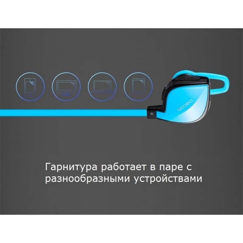 Беспроводные Bluetooth наушники Dacom Lancer Two – шумоподавление CVC 6.0, поддержка APT-X, до 8 часов музыки и разговора 206095