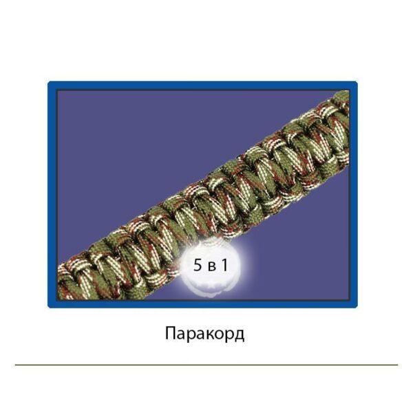 29273 - Браслет выживания 5 в 1 Savior: огниво, паракорд 3,2 м, компас, свисток, нож