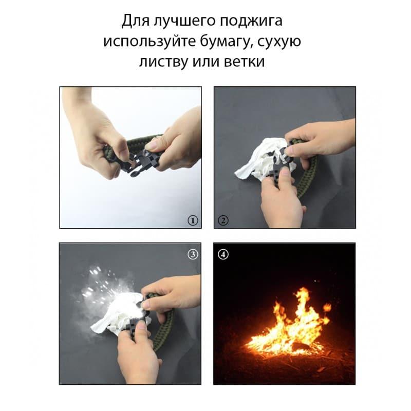 Браслет выживания 5 в 1 Savior: огниво, паракорд 3,2 м, компас, свисток, нож 206113