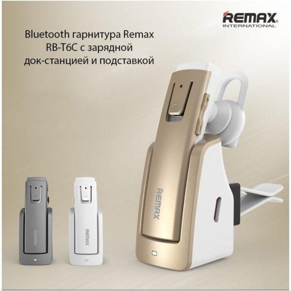 29322 - Bluetooth гарнитура Remax RB-T6C с зарядной док-станцией и подставкой: подавление шума, поддержка 2 устройств одновременно