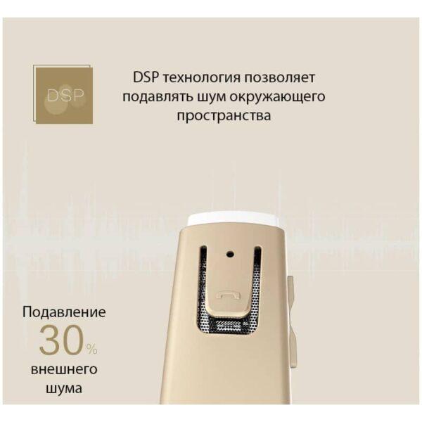 29326 - Bluetooth гарнитура Remax RB-T6C с зарядной док-станцией и подставкой: подавление шума, поддержка 2 устройств одновременно