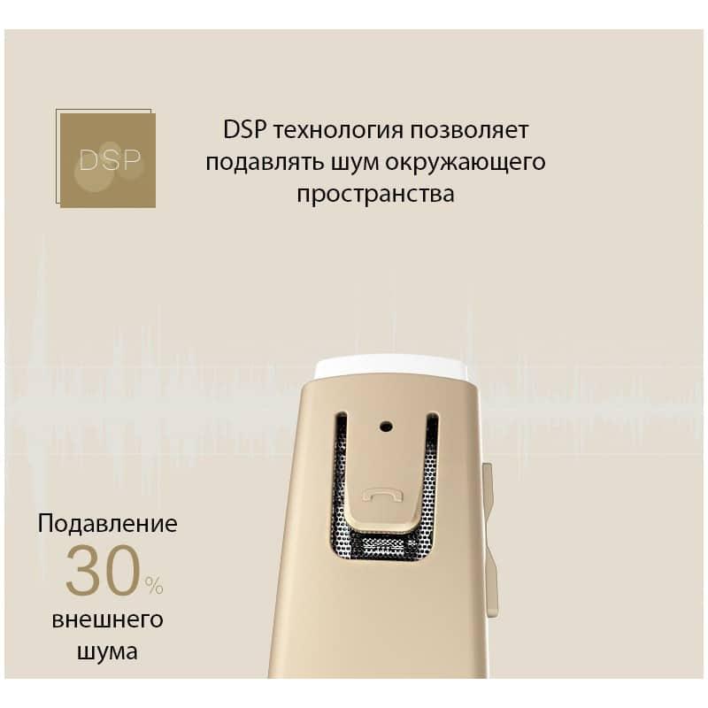 Bluetooth гарнитура Remax RB-T6C с зарядной док-станцией и подставкой: подавление шума, поддержка 2 устройств одновременно 206149