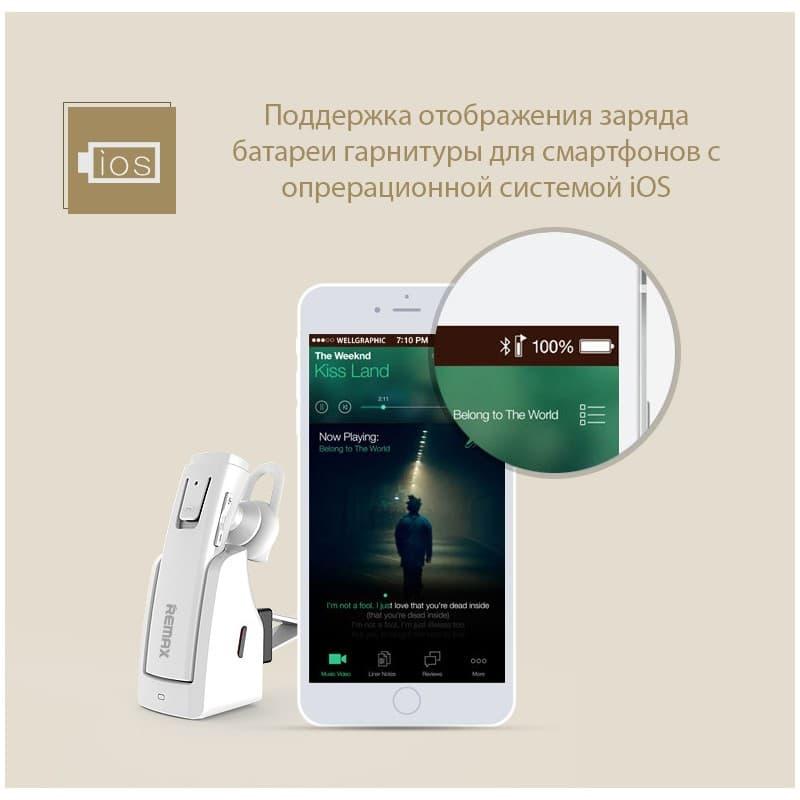 Bluetooth гарнитура Remax RB-T6C с зарядной док-станцией и подставкой: подавление шума, поддержка 2 устройств одновременно 206151