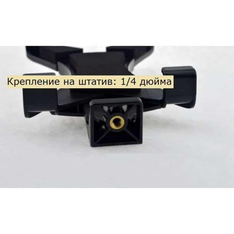 Держатель для планшета Self Kernel с креплением на штатив или монопод 206159