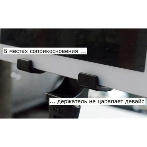 29340 - Держатель для планшета Self Kernel с креплением на штатив или монопод
