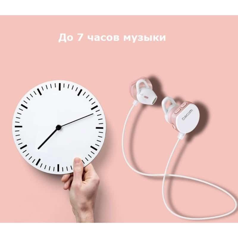 Беспроводные Bluetooth наушники Dacom Fruit Powder 7 – Bluetooth 4.1, до 10 м, до 8 часов музыки 206185
