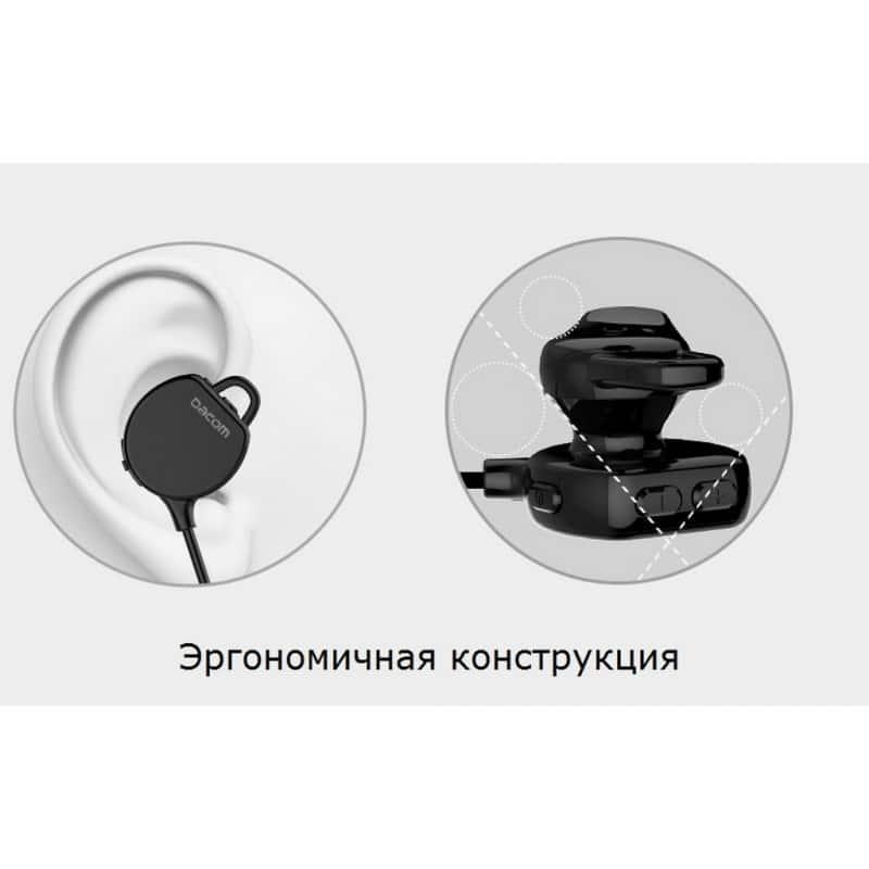 Беспроводные Bluetooth наушники Dacom Fruit Powder 7 – Bluetooth 4.1, до 10 м, до 8 часов музыки 206189