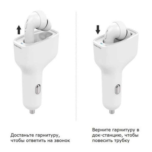 29378 - Bluetooth гарнитура Dacom Fruit Powder 7 Carkit с автомобильным зарядным устройством