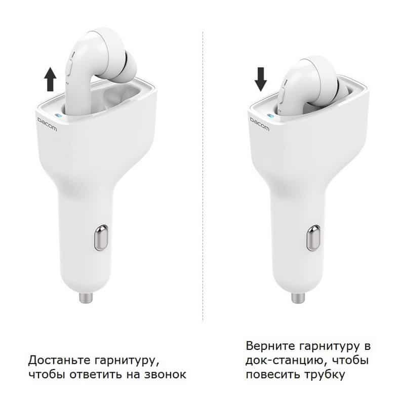 Bluetooth гарнитура Dacom Fruit Powder 7 Carkit с автомобильным зарядным устройством 206196