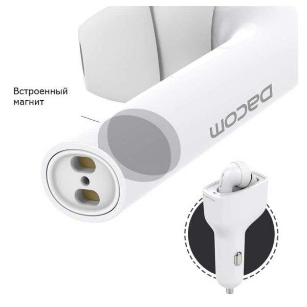29379 - Bluetooth гарнитура Dacom Fruit Powder 7 Carkit с автомобильным зарядным устройством