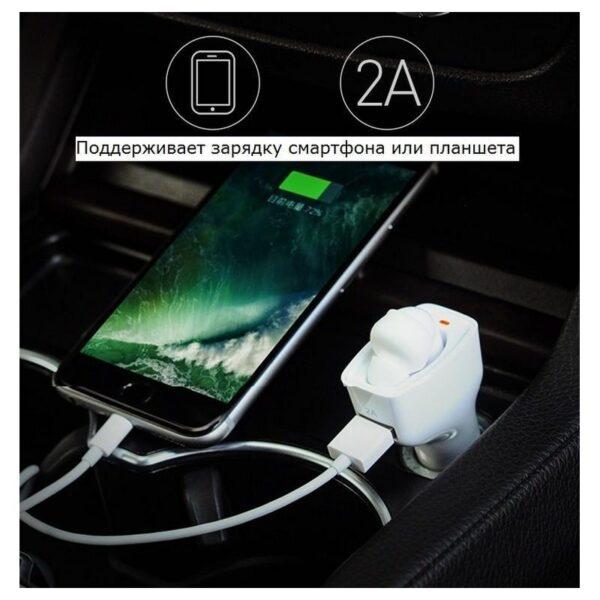 29380 - Bluetooth гарнитура Dacom Fruit Powder 7 Carkit с автомобильным зарядным устройством