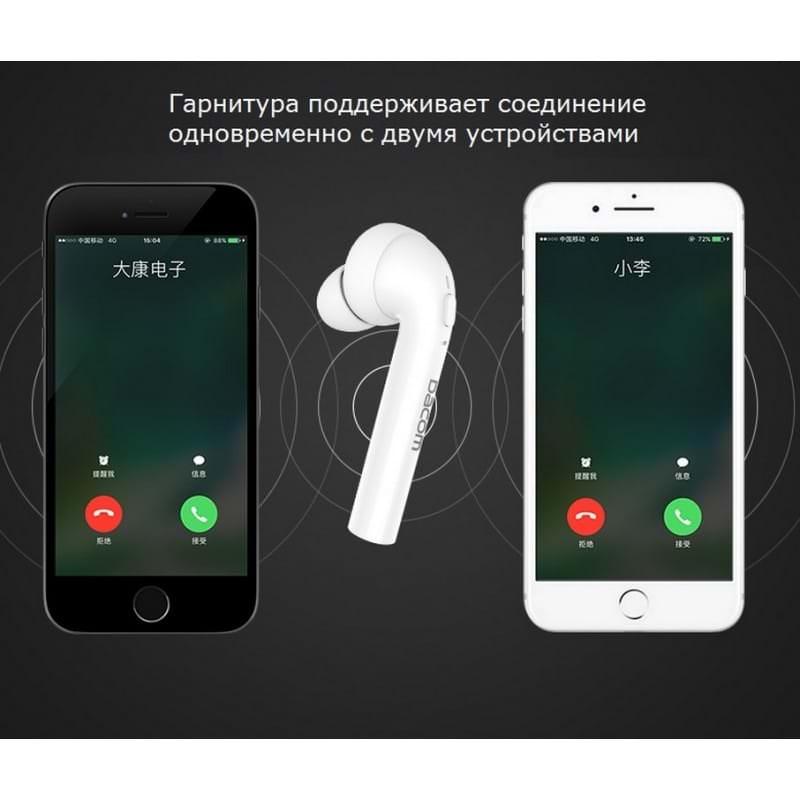 Bluetooth гарнитура Dacom Fruit Powder 7 Carkit с автомобильным зарядным устройством 206199