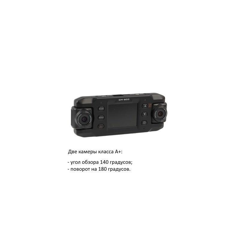 Автомобильный видеорегистратор, 2 поворотные камеры, обзор 140°, вращение до 180°, GPS-модуль, G-сенсор 185869