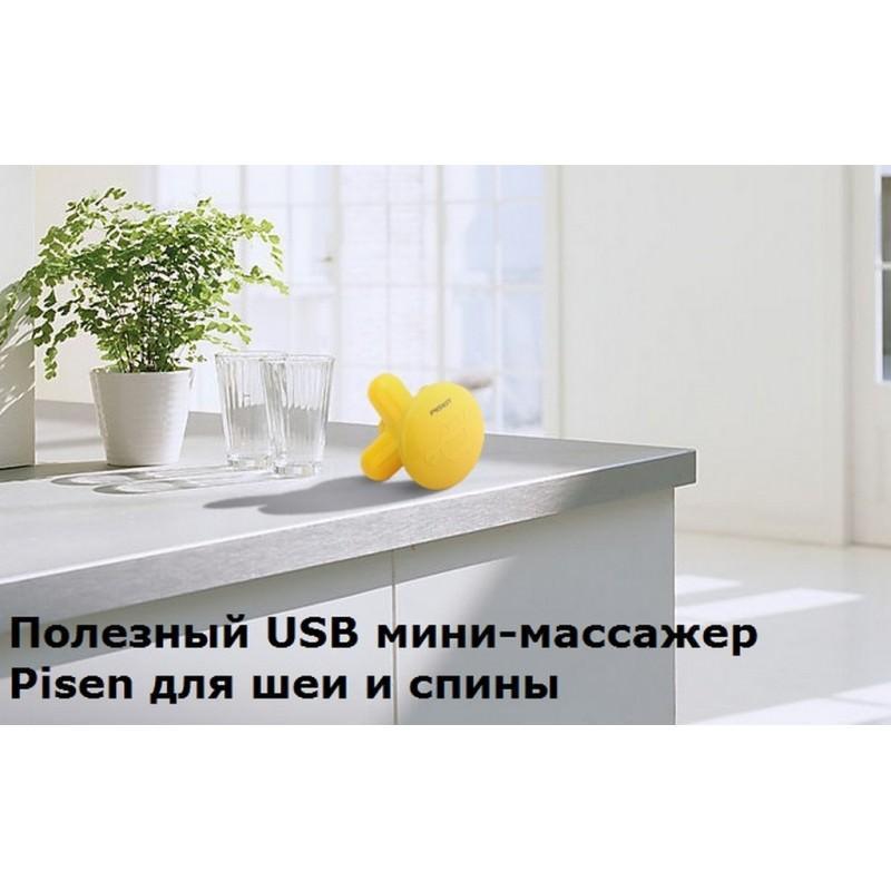 29545 - Полезный USB мини-массажер Pisen для шеи и спины
