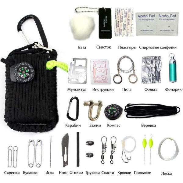 29570 - Портативный комплект выживания из 29 предметов: веревка 10,5 м, огниво, компас, рыболовные снасти, аптечка