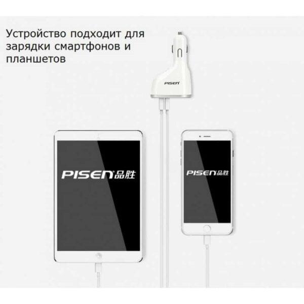 29576 - Автомобильное зарядное устройство Pisen Dual USB - прикуриватель, 2 х USB