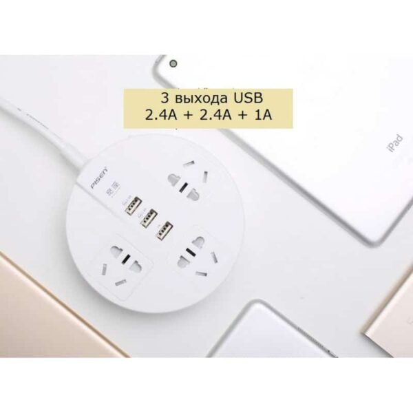 29582 - Круглая Smart розетка Pisen KY33 - 3 USB выхода, 3 розетки, ROHS UL94-V0, защита от детей