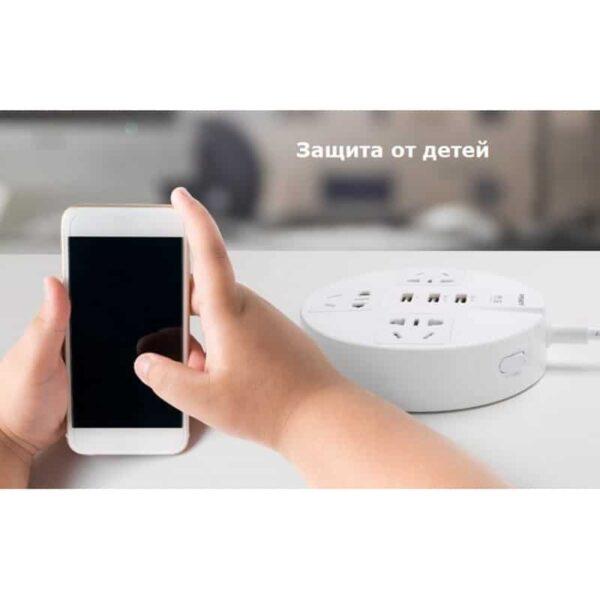 29586 - Круглая Smart розетка Pisen KY33 - 3 USB выхода, 3 розетки, ROHS UL94-V0, защита от детей