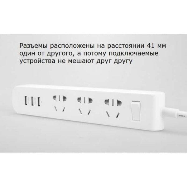 29596 - Умная розетка Pisen 303 - 3 USB выхода, 3 розетки, защитный переключатель, защита от детей