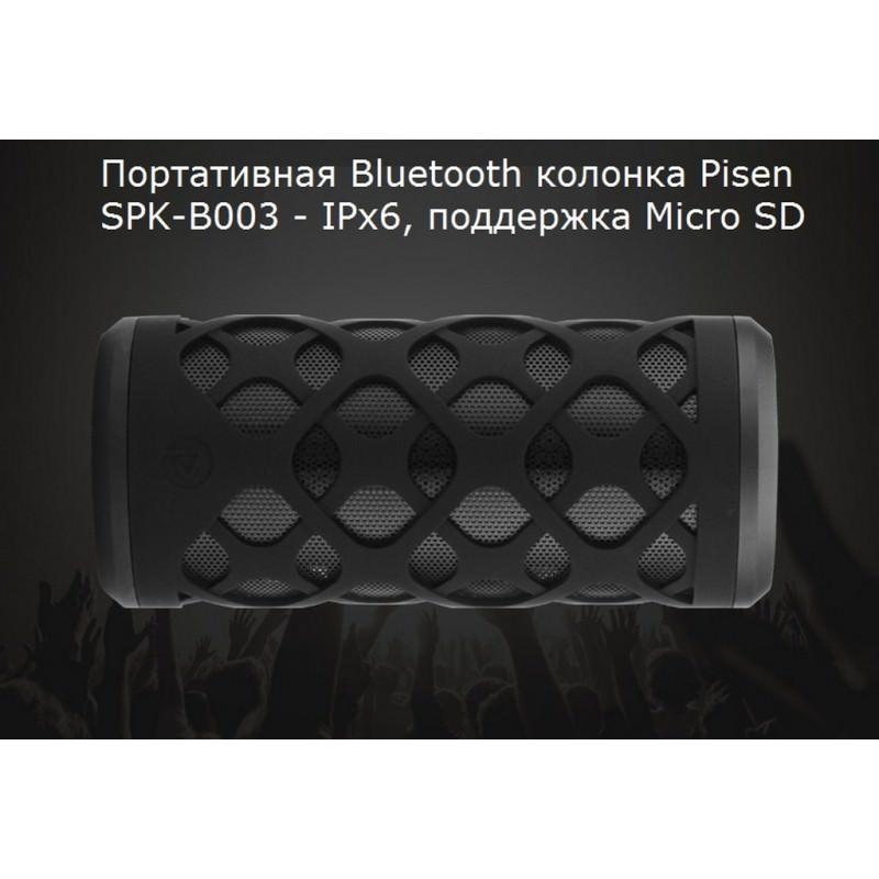 29642 - Портативная Bluetooth колонка Pisen SPK-B003 - IPx6, поддержка Micro SD
